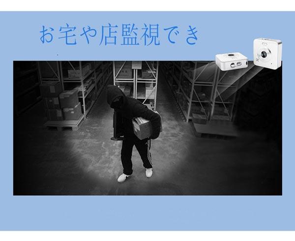超小型 防犯カメラ